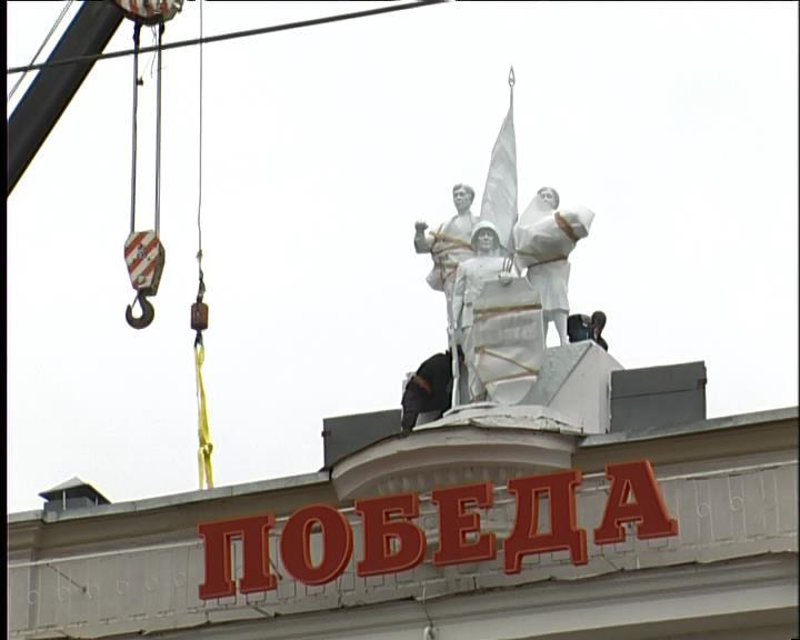 Накрыше кинотеатра «Победа» установили скульптурную композицию