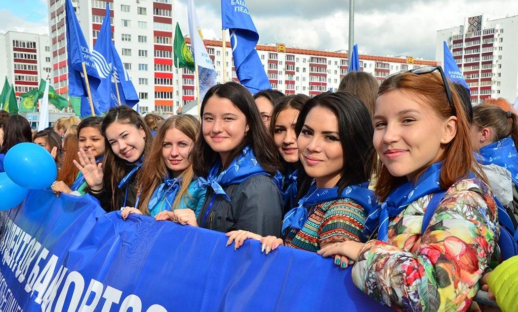ВОренбурге состоялся Парад русского студенчества
