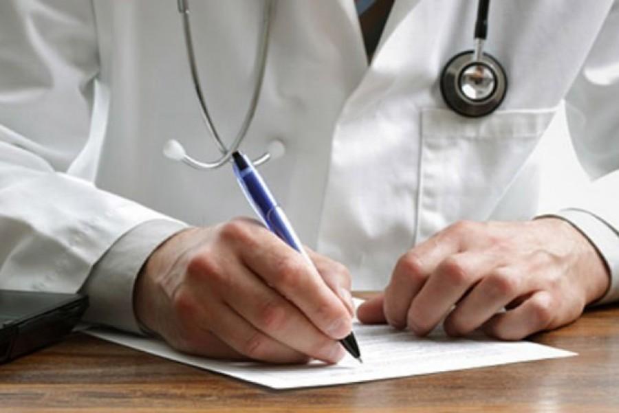 ВЯрославской области геморрагической лихорадкой заразились 149 человек