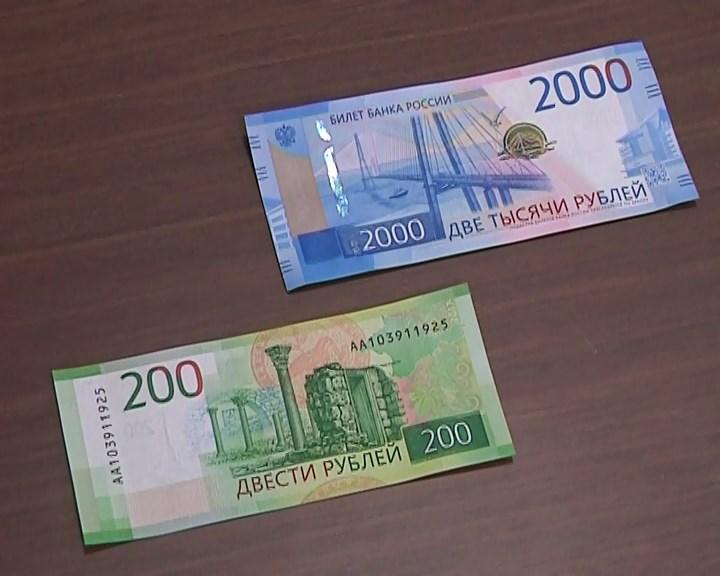Вбанкоматах Ростова появились купюры 2 000 руб.