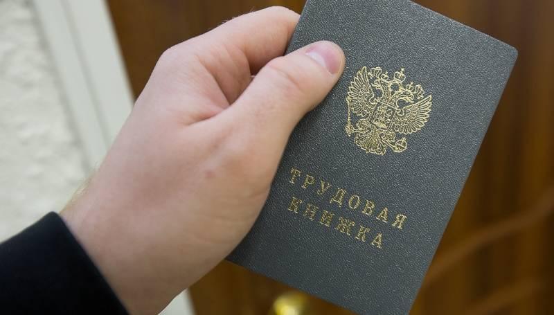 ВУфе заключили трехстороннее соглашение всфере труда