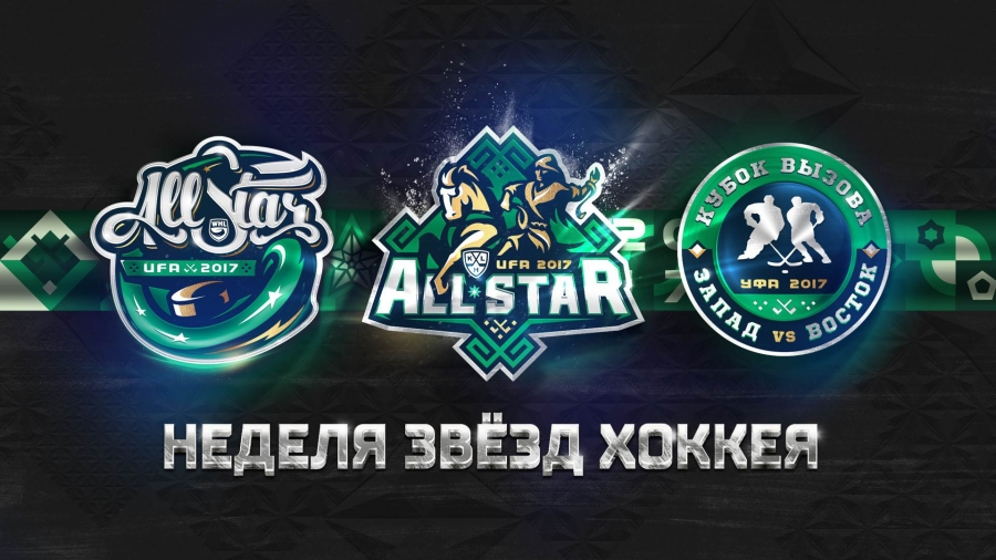 Афиногенов иКольцов вошли всостав участников Матча звезд КХЛ
