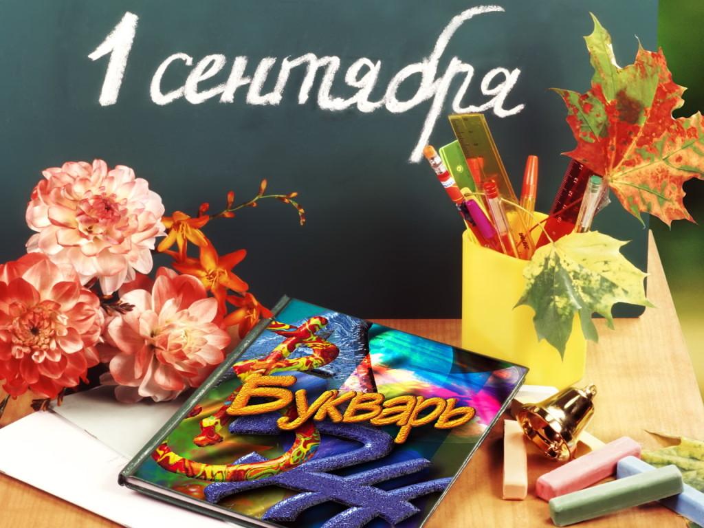 Кновому академическому году уфимские школы отремонтировали на100 млн руб.