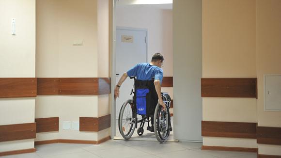 что ипотека для инвалидов с детства этом предположении