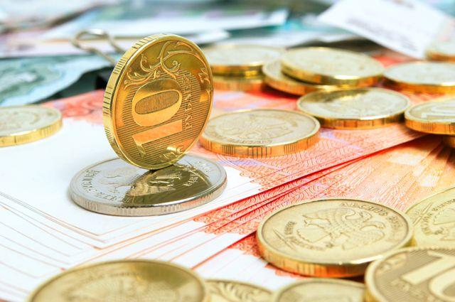 Прожиточный минимум в Российской Федерации снизился