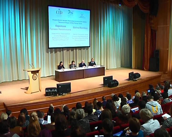 ВУфе на пленуме «Диалог женщин» выступила эстрадная певица Диана Гурцкая
