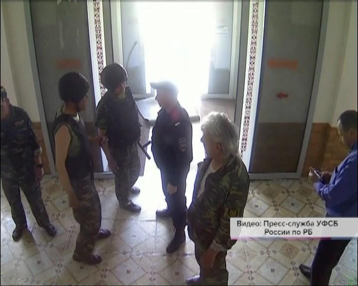 ВБашкирии осуждены экстремисты, призывавшие квооруженной борьбе против политики русского государства