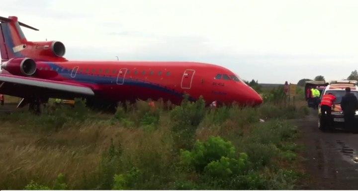 Пофакту экстремальной посадки самолета Сочи— Уфа возбуждено уголовное дело