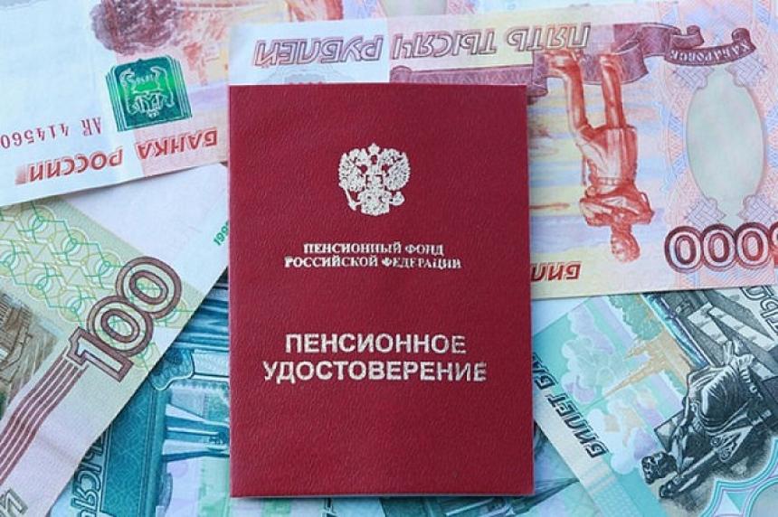 ОПФР Башкирии: с3апреля началась доставка пенсий вповышенном размере