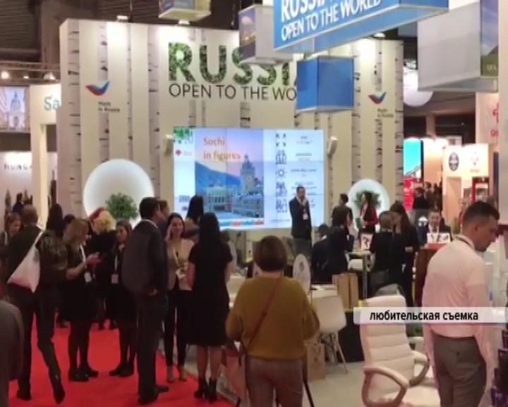 Башкирия представила собственный конгрессный потенциал навыставке вИспании