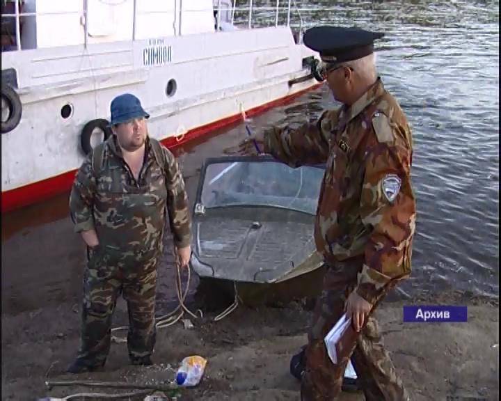 запрет на рыбную ловлю 2016 в брестской