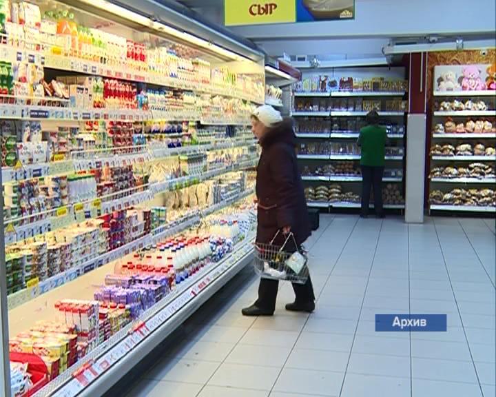 ВСамарской области уровень инфляции ссамого начала 2016г. составил около 4,4%