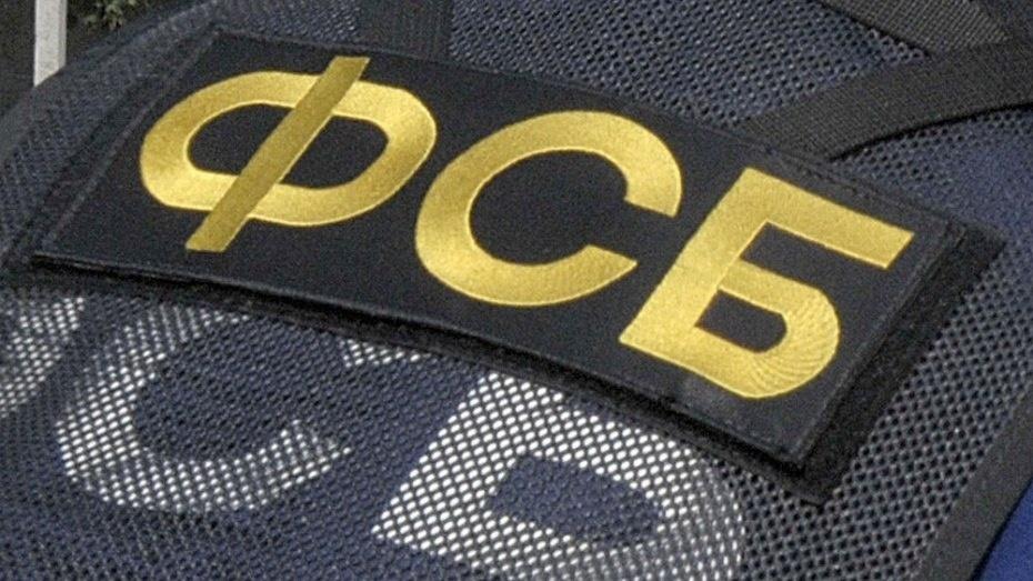 ВУфе «липового» сотрудника ФСБ отправили вколонию на6 лет