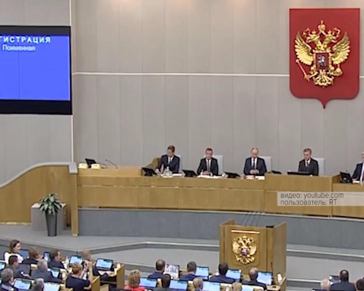 Народные избранники ГосдумыРФ предлагают увеличить длительность телерекламы