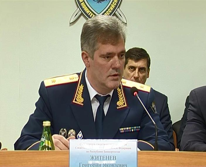 Григорий Житенев вступил вдолжность руководителяСК поРБ