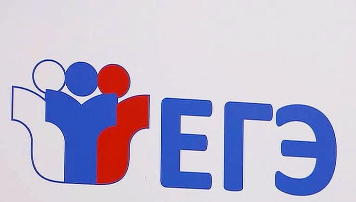 Результаты ЕГЭ исключены изкритериев оценки деятельности органов местного самоуправления