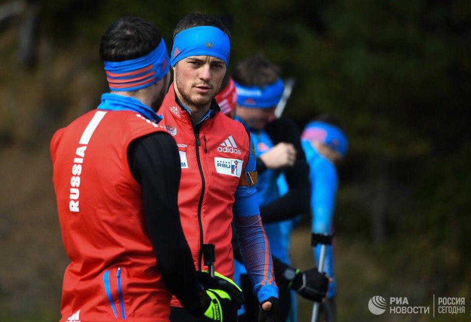 IBU невключил русский этап вкалендарь Кубка мира
