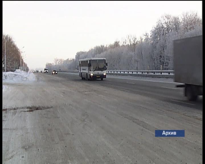 Надороге Уфа-Иглино открыли отремонтированный мост