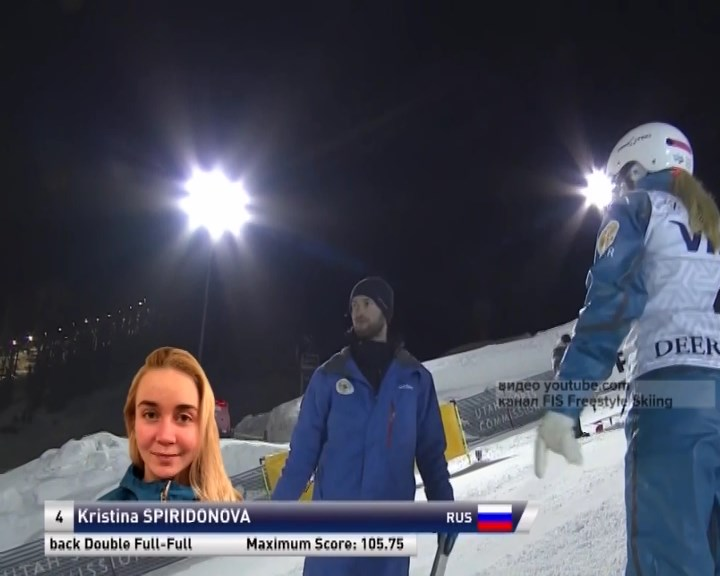Участница Олимпийских игр Кристина Спиридонова одолела наКубке Российской Федерации пофристайлу