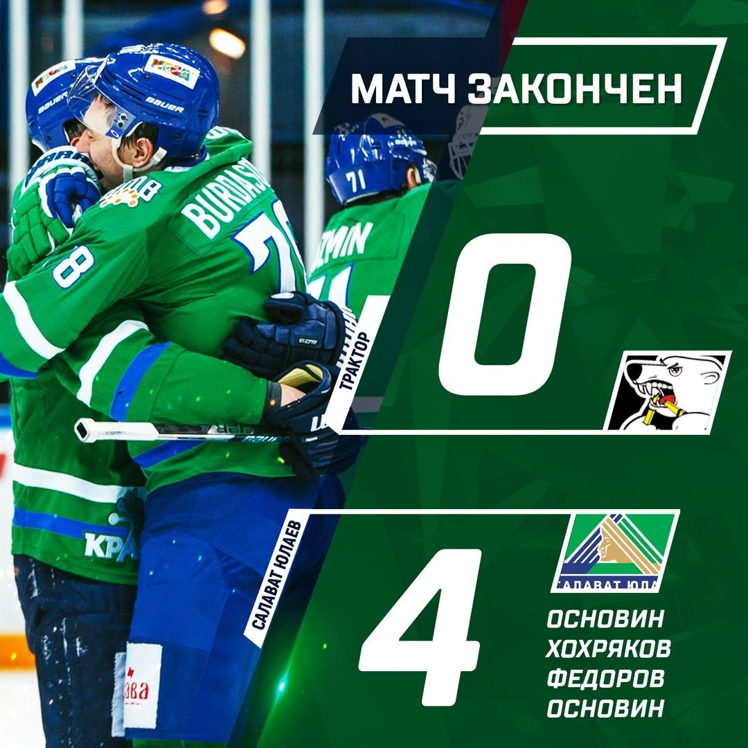 ХК «Салават Юлаев» одержал победу 1-ый матч под управлением Николая Цулыгина