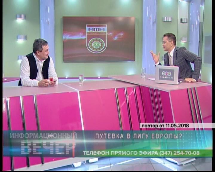 РФС отказал трем клубам РФПЛ ввыдаче лицензии наследующий сезон