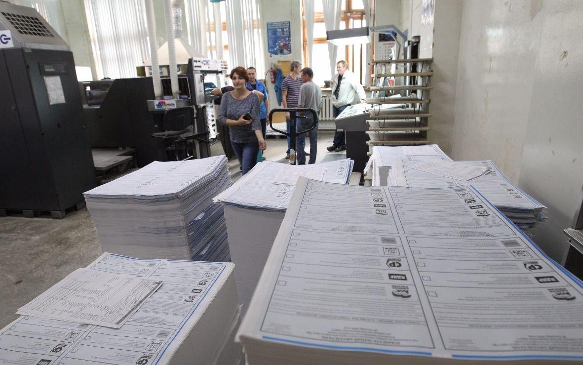 Мосгоризбирком сообщил бюллетени для голосования втерриториальные избирательные комиссии