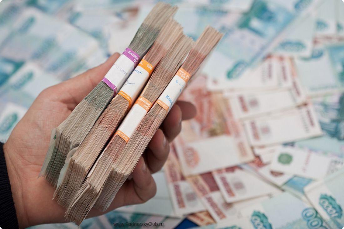 получить кредит 2 миллиона рублей