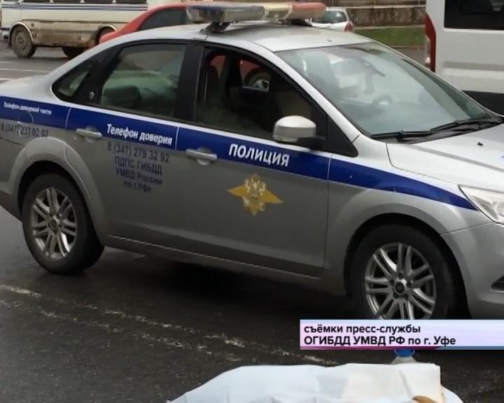 Вцентре Уфы шофёр маршрутки насмерть сбил пенсионерку