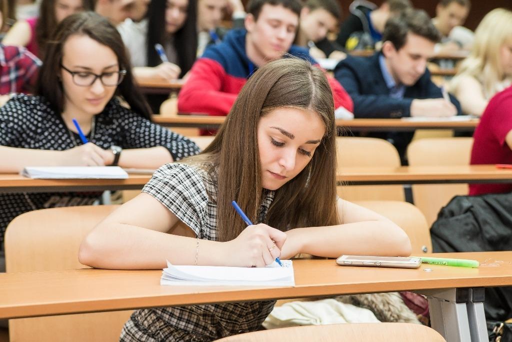 Конкурс на обучение в россий