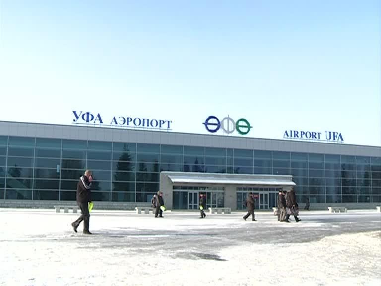 Рейс изУфы вХанты-Мансийск задержали на16 часов