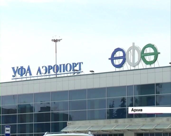 Казахстанские туристы насутки задержались вТурции из-за неисправности самолёта