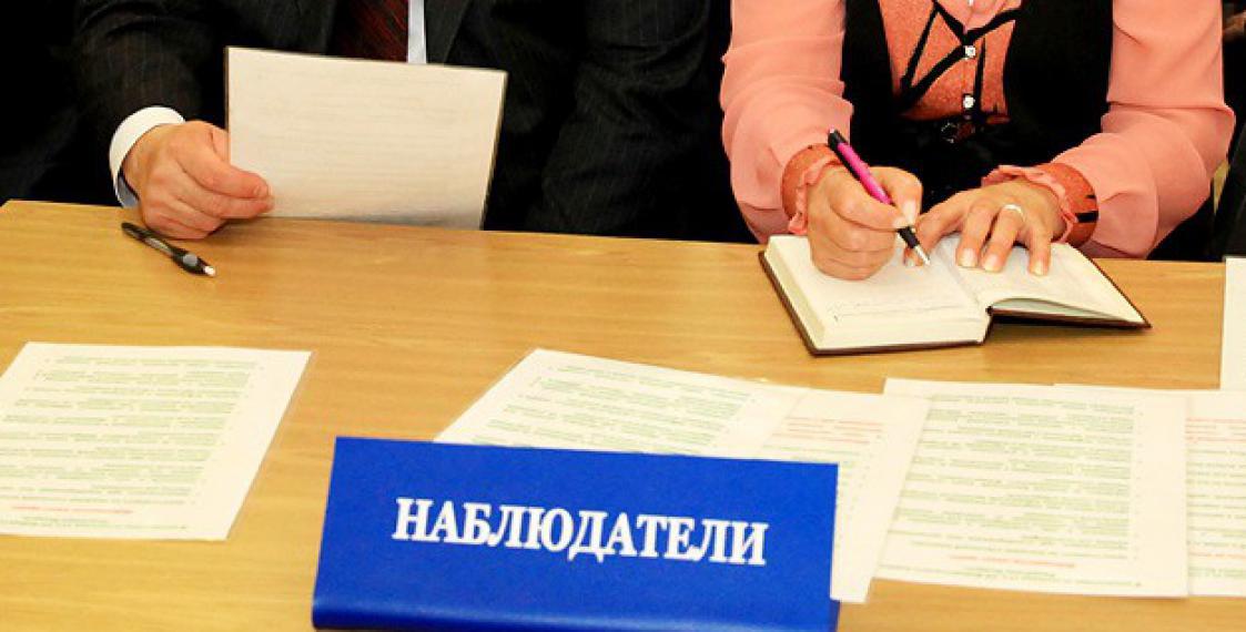ЦИК Российской Федерации ввел мораторий наудаление наблюдателей сизбирательных участков навыборах