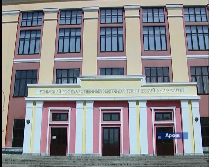 Минобрнауки поддержит неменее 440 научных проектов институтов
