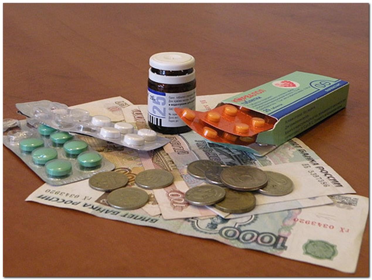 требовалось Возмещение расходов на приобретение лекарств инвалиду было