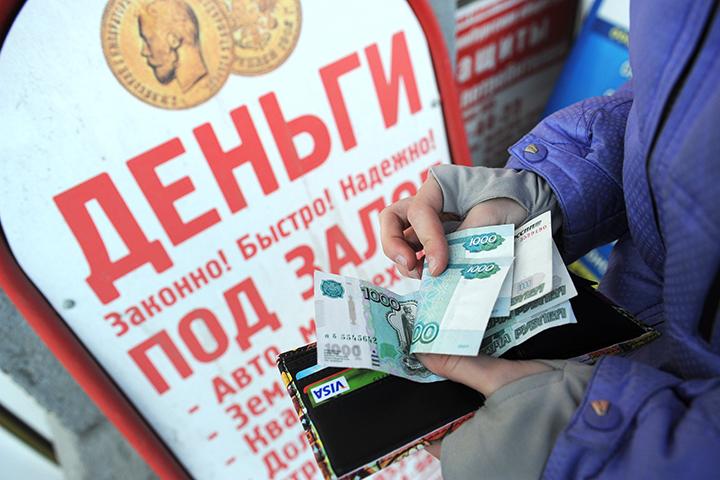 Ростовская область оказалась впятерке лидеров пообъёму выданных займов