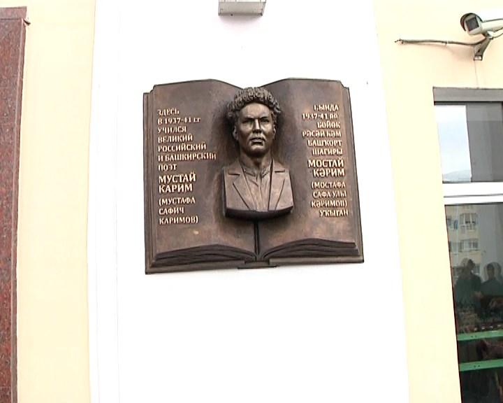 Иосиф Кобзон: «Стихи Мустая Карима— это радость внашем общем доме России»