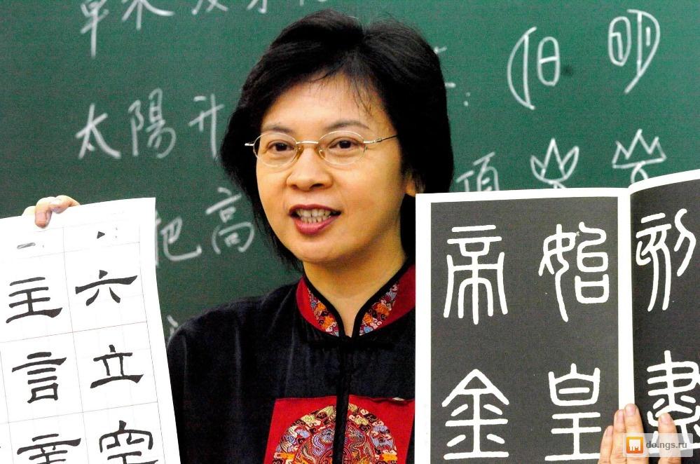 ВТюмени растет спрос на профессионалов сознанием китайского языка